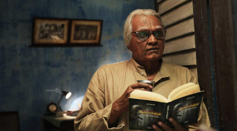 Seethakaathi Movie Wallpaper Hd Vijay Sethupathi Images