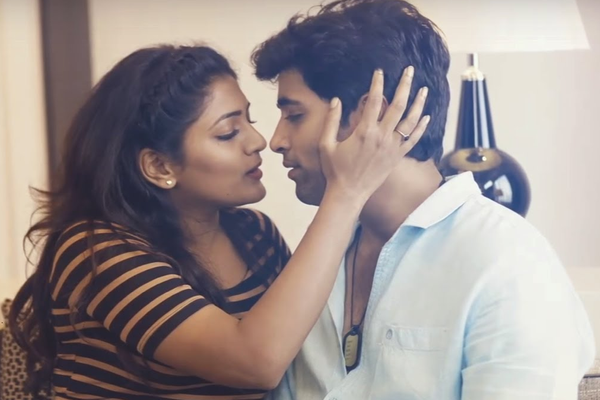 Ami Thumi Movie Online Download