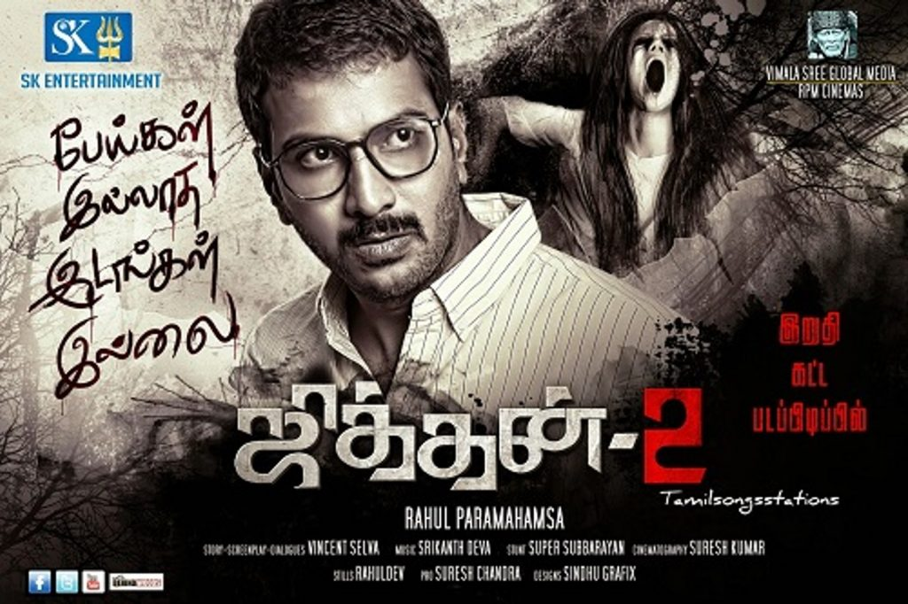 Jithan 2movie Online Download