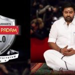Tamizh Padam 2 movie Download