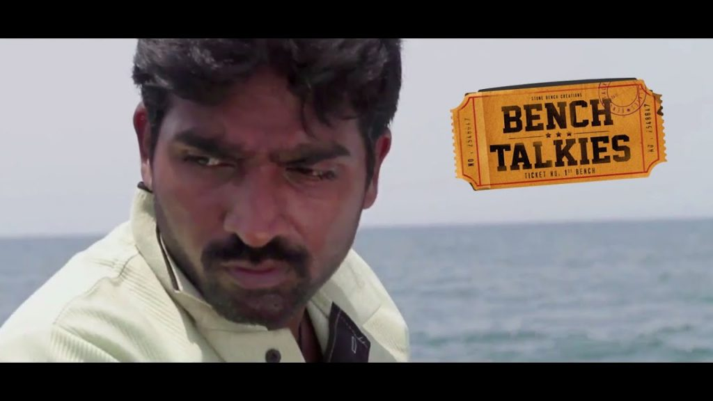 Bench Talkies movie Online Download