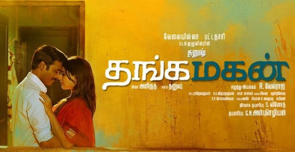 Thanga Magan movie Online Download