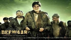 Deewaar Let's Bring Our Heroes Home