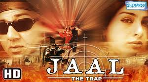 Jaal The Trap