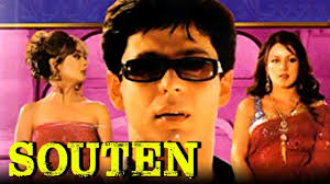 Souten The Other Woman