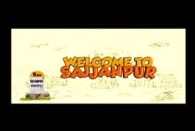 Welcome To Sajjanpur