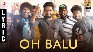 Exam Enbathu Song Lyrics