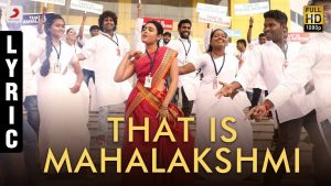 That Is Mahalakshmi Song Lyrics