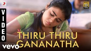 Thiru Thiru Gananaadha Song Lyrics