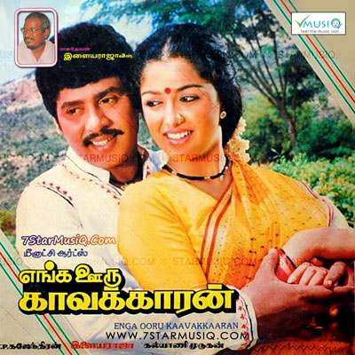 Thopporam Song Lyrics