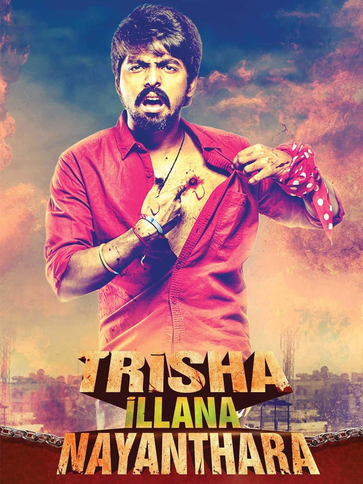 Trisha Illana Nayanthara Song Lyrics