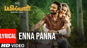 Unnai Paarthaa Song Lyrics