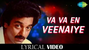 Vaa Vaa En Veenaiyae Song Lyrics